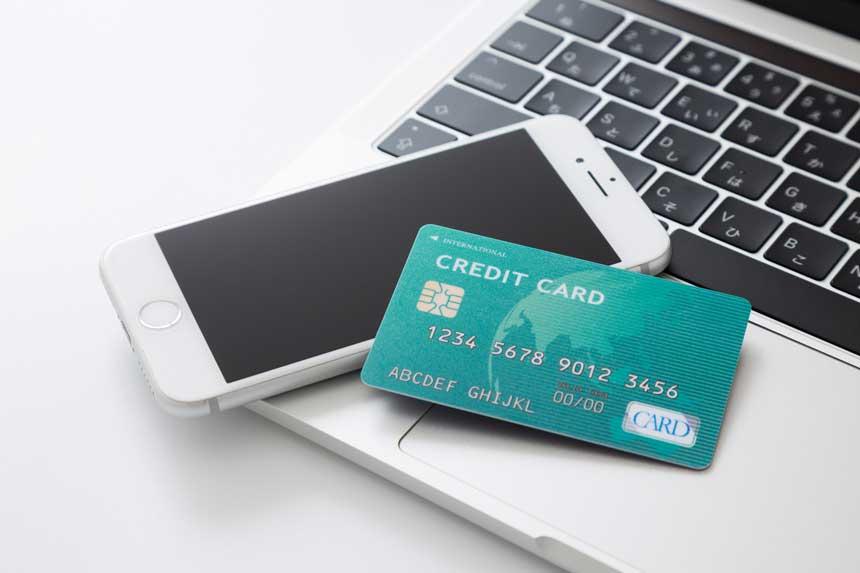 ノートパソコン スマホ クレジットカード