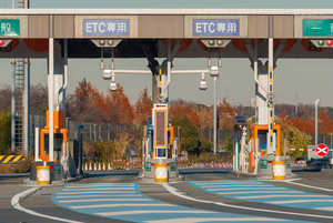 ETC専用ゲート