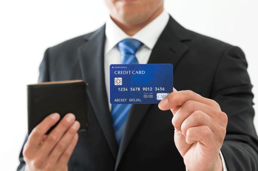 法人カードの個人利用は問題あり!カードを使い分けてメリットにしよう