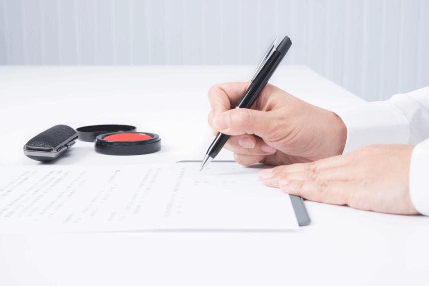 【法人カードの名義は個人】サイン・署名する際の注意点と決済者が多い時の対処法を分かりやすく解説