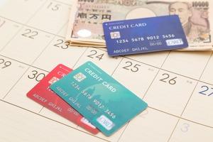 カレンダーとカード 紙幣