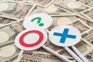 マルバツと一万円紙幣