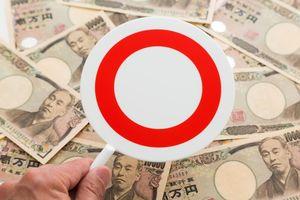丸と一万円札