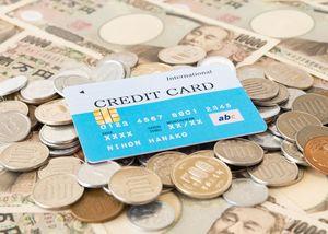 カードと硬貨と紙幣