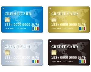 並べたっクレジットカード