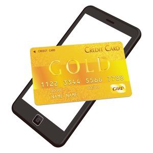 スマホとゴールドカード