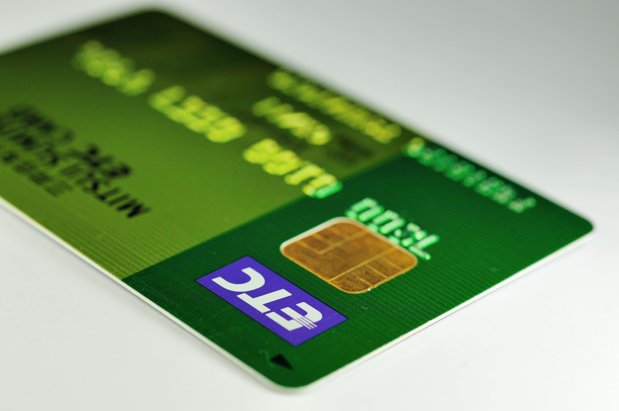 法人ETCカードの作り方と審査通過確率の高いおすすめ法人カードを解説