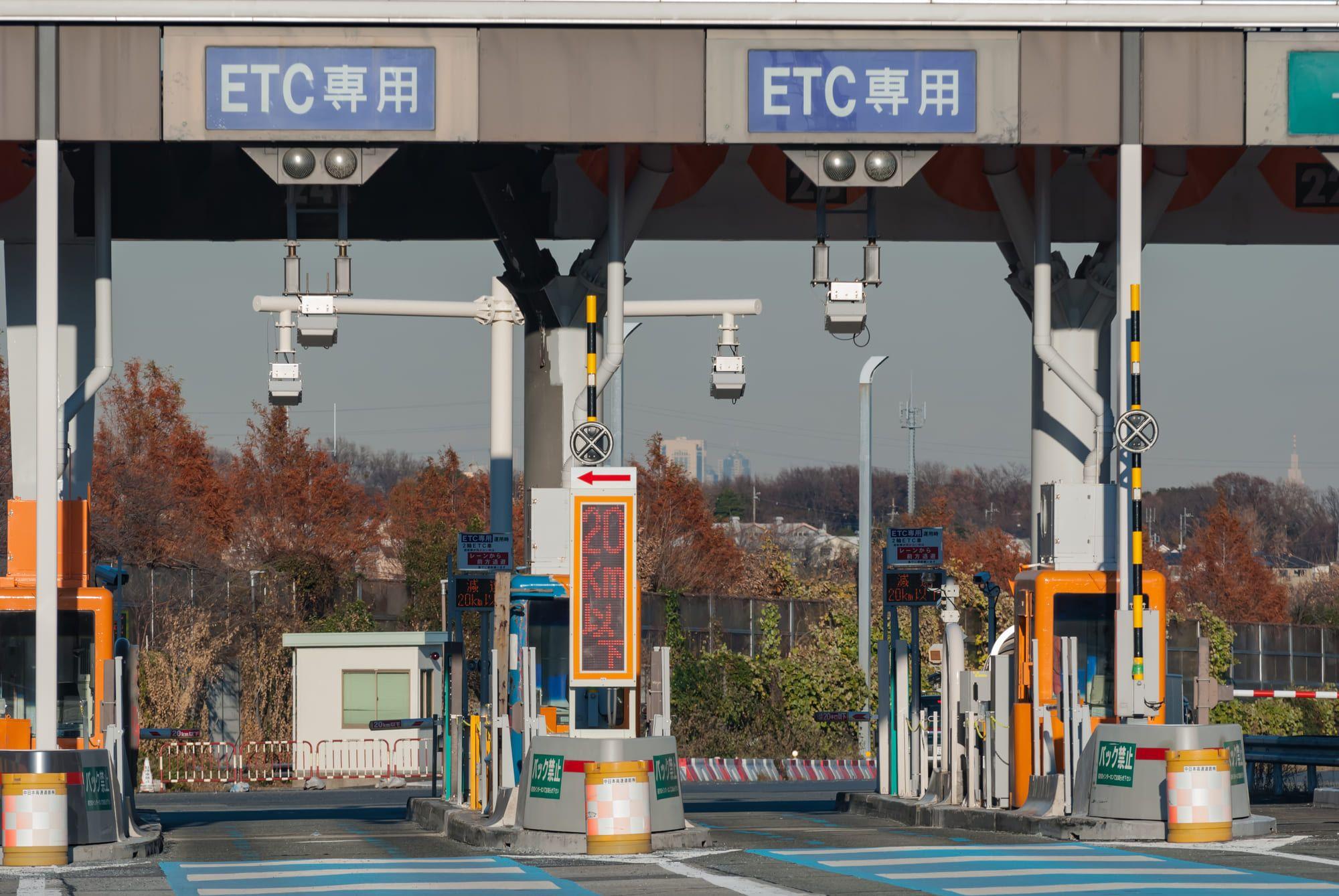 ETC専用入り口