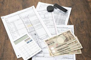 納税に必要な書類