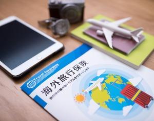 海外旅行 付帯サービス