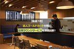 【厳選7枚】法人ゴールドカード付帯の空港ラウンジサービスを徹底比較!