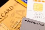 JCB法人カードの審査は意外とシンプル!その魅力を徹底解説