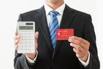 法人カードでコストダウン!経費削減に役立つおすすめ法人カード6選