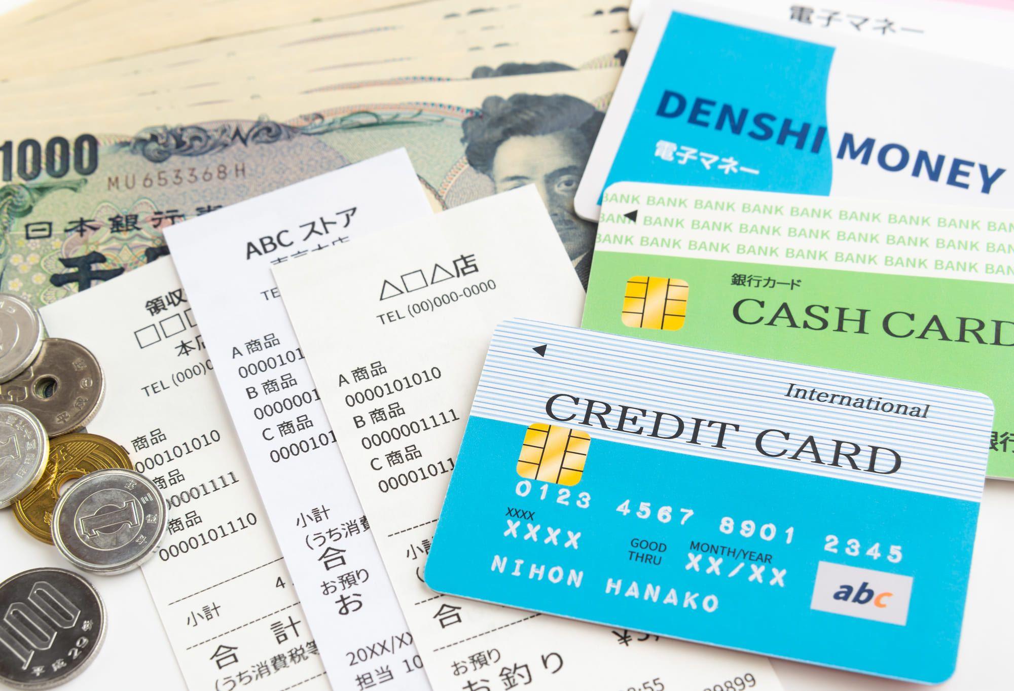クレジットカード決済で領収書なし!経費処理できる条件&おすすめの法人カード5選